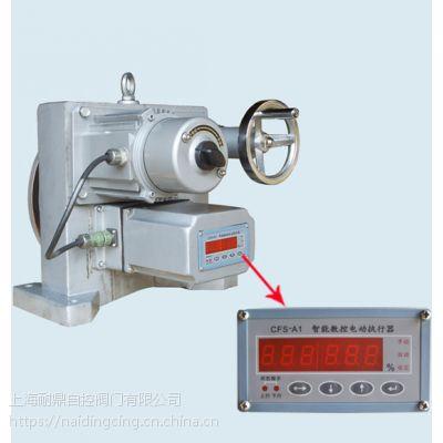 SKZ-4100/ 智能式电动执行器SKZ-410
