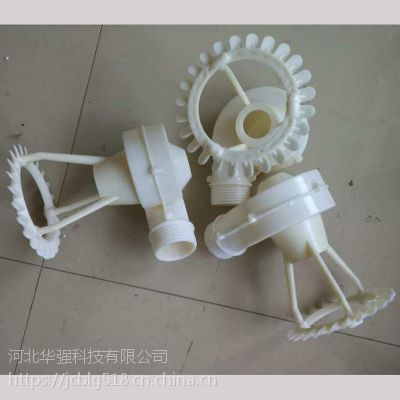 大蜗牛XPH改进型喷头喷淋水嘴旋转ABS材质多钱一套 河北华强