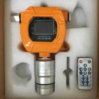 固定式甲硫醇检测报警器TD5000-SH-CH4S__二合一气体测定仪_天地首和