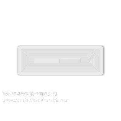 华海 RFID标签卡/ALE9662超高频电子标签