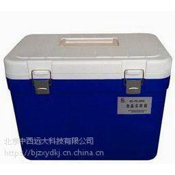 中西(LQS厂家)食品采样箱 型号:QR03-QD-FS-2200库号:M200055