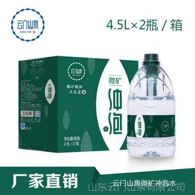 专业泡茶用水代理|专业泡茶用水