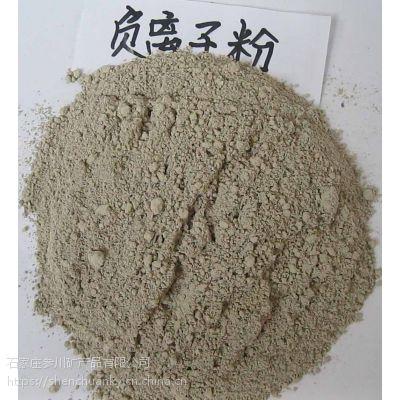 灵寿县参川 厂家直销远红外陶瓷粉 高能量高释放量远红外粉 负离子粉净化空气 硅胶手环用负离子粉