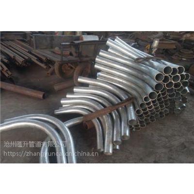 专业供应不锈钢S型弯管厂家制造工艺
