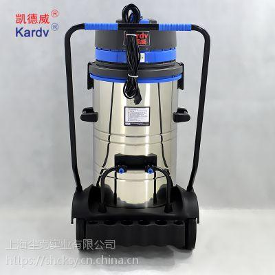 凯德威吸尘器专家,工厂、仓库、车间专用工业吸尘器凯德威DL-2078S