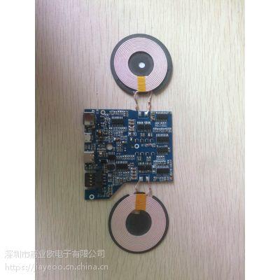 QI无线充电PCBA模块
