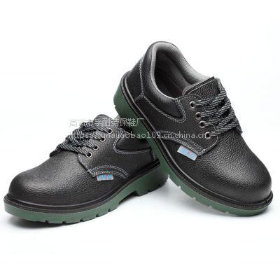 厂家供应钢头钢底劳保鞋防砸防刺穿安全鞋 低帮足部防护劳保鞋