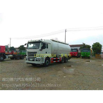 厂家热销陕汽德龙2仓2盖潍柴发动机270马力干混砂浆运输车