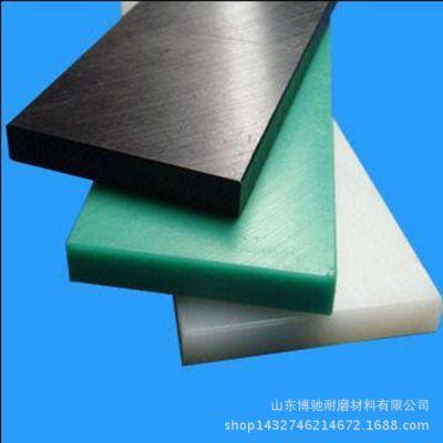 高耐磨高分子聚乙烯板 颜色齐全 可加工定制 量大从优