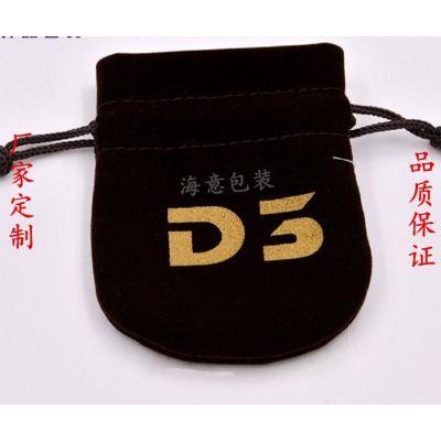 厂家定制绒布袋 绒布束口袋 化妆品包装袋 日用品袋 可印logo