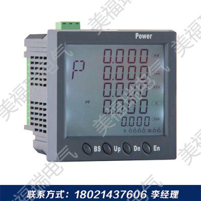 【PMAC720B 】多功能表