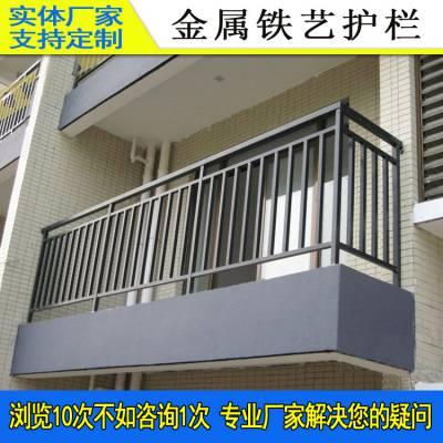 广州优质锌钢楼梯扶手护栏 深圳阳台护栏厂家 楼梯防护栏