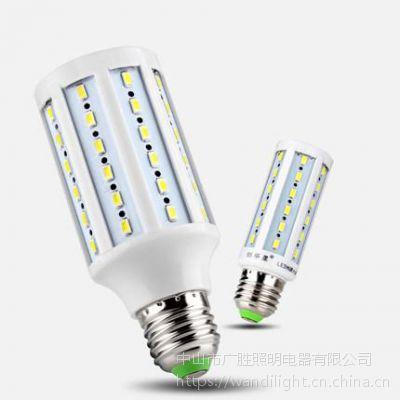 广胜厂家直销无辐射led玉米灯 节能日光灯 7-20w