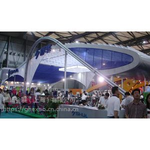 SSDF 2018上海国际体育产业发展博览会