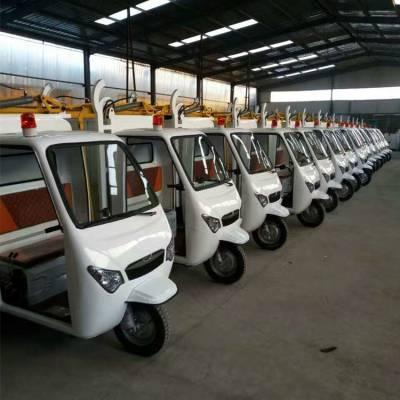 批发电动三轮环卫车 自动挂桶式城市保洁车 节能环保三轮垃圾车志成