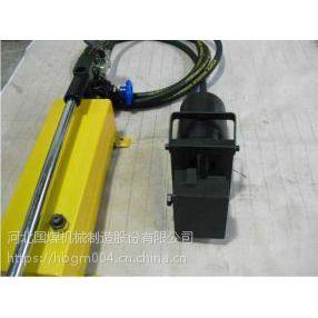 厂家供应石家庄JY-200/63/17型钢铰线液压剪 液压钳 煤矿设备