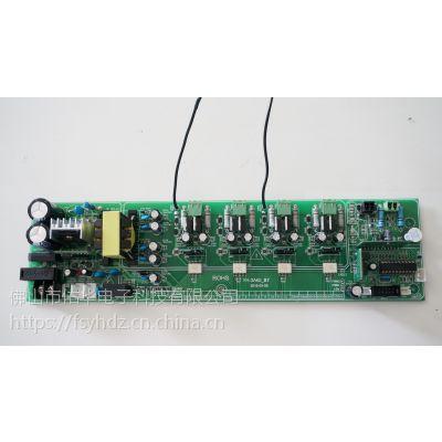 佑华电子电磁加热控制器、8KW-80KW控制板、工业加热节能改造