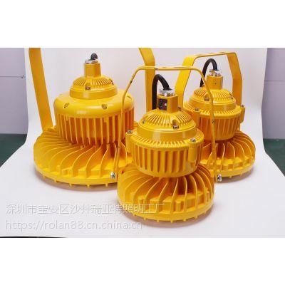 化工厂120W防爆灯安装,BAD85-S防爆平台灯