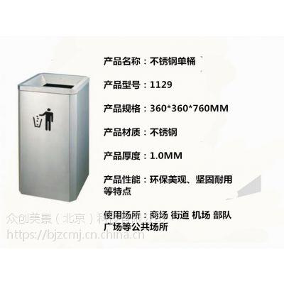 景区双桶户外钢木分类垃圾桶/户外分类垃圾箱/果皮箱厂家定制批发 可定制