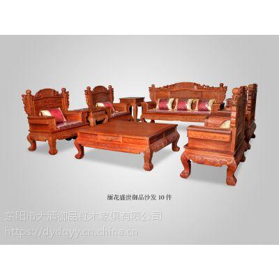河北廊坊精品红木家具价格表缅甸花梨大果紫檀盛世御品沙发10件套