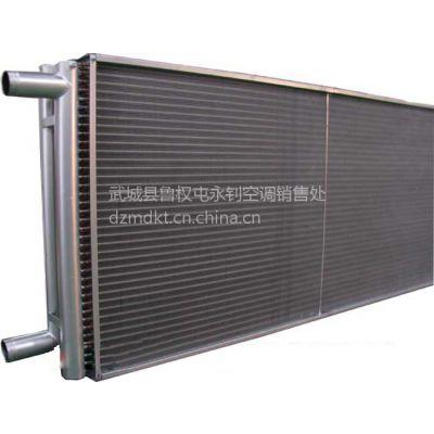 北京地区_空气加热器【散热器】生产厂家 山东德州永钊空调设备厂