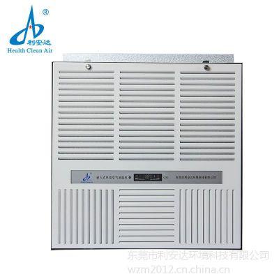 东莞利安达医用空气消毒机厂家热销产品-吸顶式空气消毒机