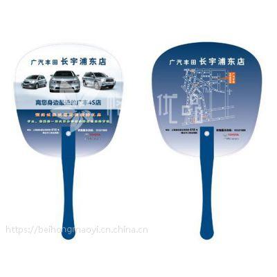 萍乡塑料PP扇印刷LOGO哪家比较好 、贝弘广告扇3-4天出货,市内免费送货