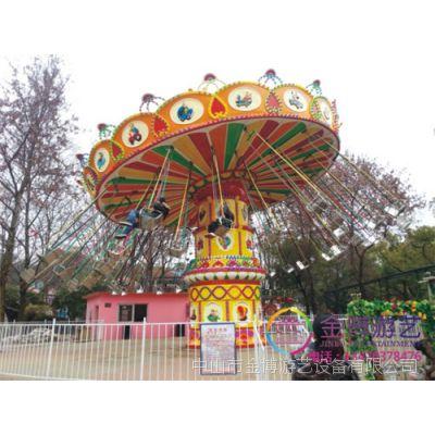 金博大型儿童游乐场游乐设施花仙子飞椅广东生产厂家报价