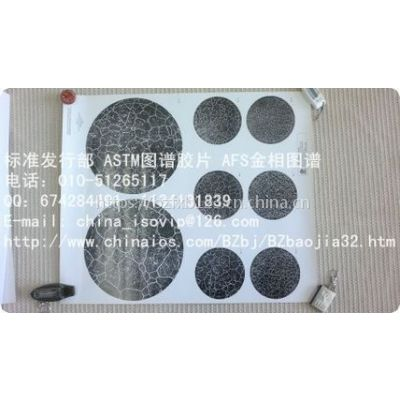 ADJE004502A美国进口ASTM E45标准胶片 ASTM无损检测图谱代购