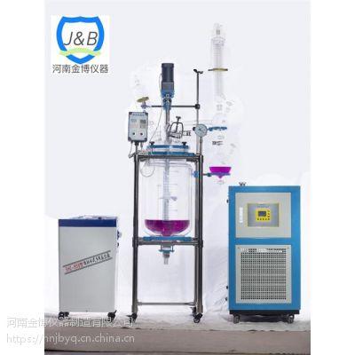 金博仪器(图)、双层玻璃反应釜、双层玻璃反应釜