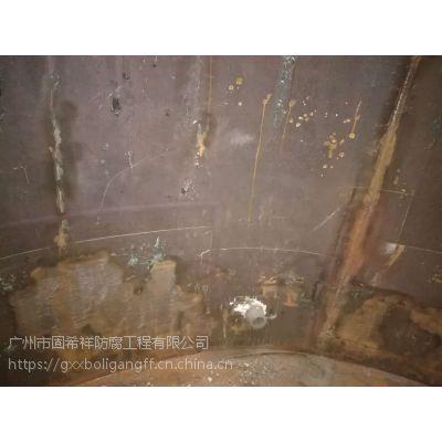 珠海玻璃钢防腐技术规定