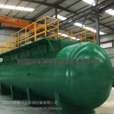 海南海口三亚文昌供应污水处理一体化设备 污水设备生产厂家 生活污水工业污水处理