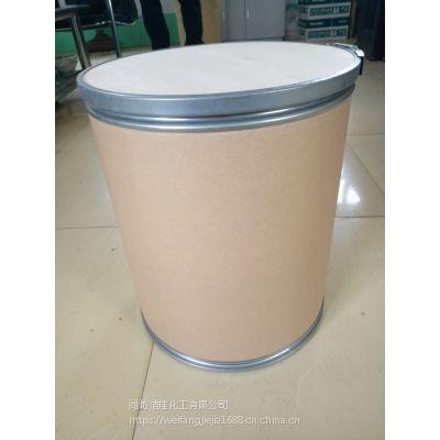 供应硅胶橡胶发泡剂 环保型EVA白发泡剂