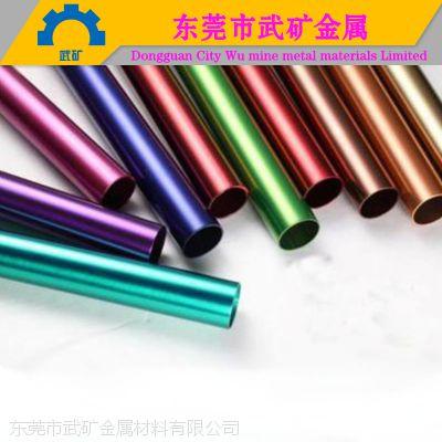 供应 316不锈钢管 304L不锈钢精密管厂家 彩色不锈钢管价格 宝钢不锈