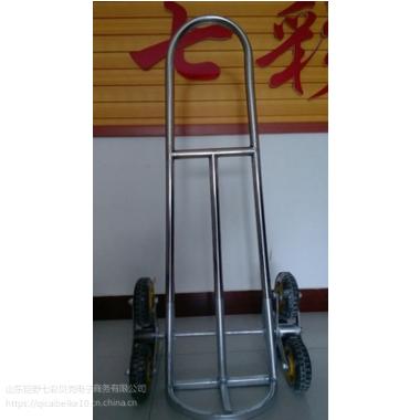 七彩贝壳 铝合金六轮载重爬楼车 携带方便 量大从优 省时省力 方便携带 折叠式
