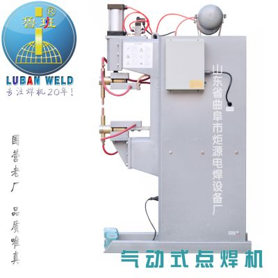 品牌厂家供应鲁班气动高速点焊机DN型快速高效自动化碰焊机