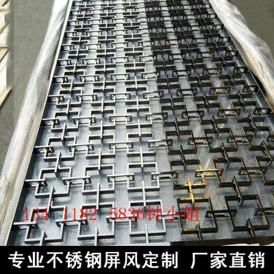 金属屏风定制 优质304不锈钢屏风