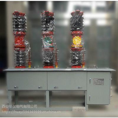锦州ZW7户外高压真空开关厂家