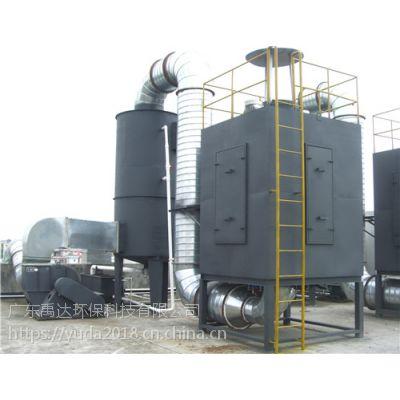 废气治理 活性炭废气处理设备