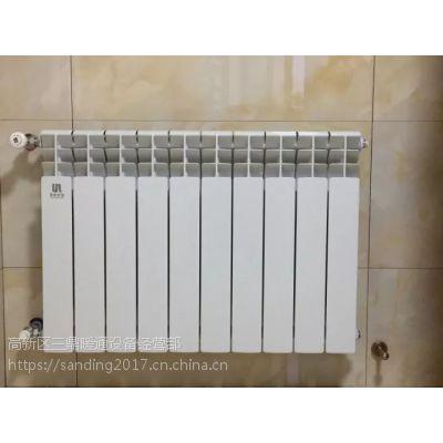 为什么要选择铝制暖气片
