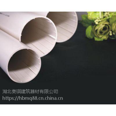湖北武汉厂家供应PVC-U实壁内螺旋降噪管