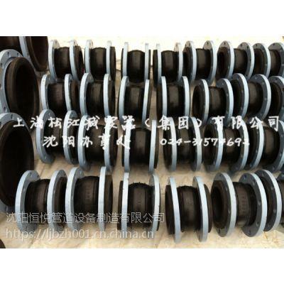 沈阳化工泵橡胶软接头/金属软管厂家