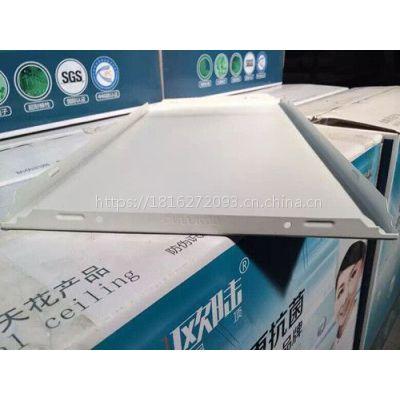 厂家供应欧陆铝扣板、室内欧陆品牌铝天花装饰
