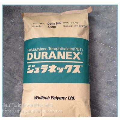 PBT/日本宝理/3106 玻纤增强GF15%阻燃耐高温高韧性耐磨