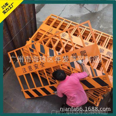 广州基坑护栏工厂 黄黑警示安全护栏网 地铁施工隔离楼层临边护栏