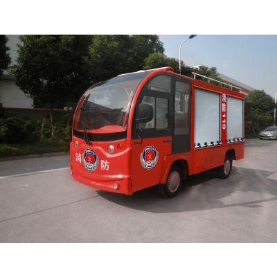 物业小区小型电动消防车价格电动四轮微型消防车
