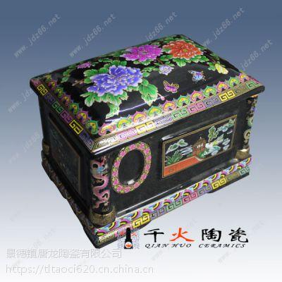 千火陶瓷 江西景德镇陶瓷骨灰盒厂家批发 定做寿盒
