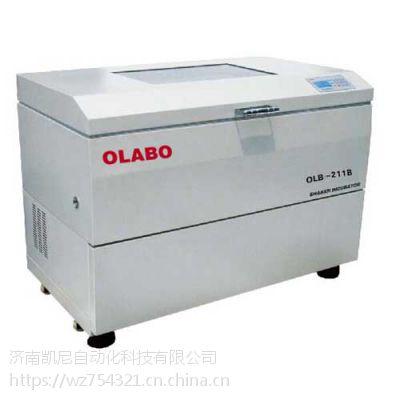 恒温培养专用培养摇床厂家热销OLB-211B