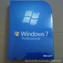 正版Microsoft 7系统专业版64位价格