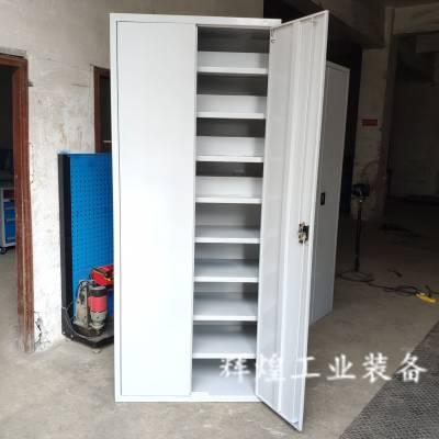 深圳 辉煌HH-234 厂家定做4层置物柜 带抽屉带层板工具柜重型